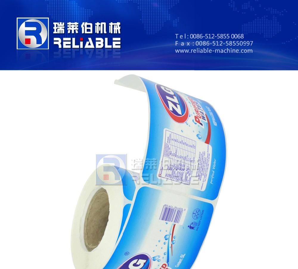 PET Bottle Self Adheisve Sticker Labels