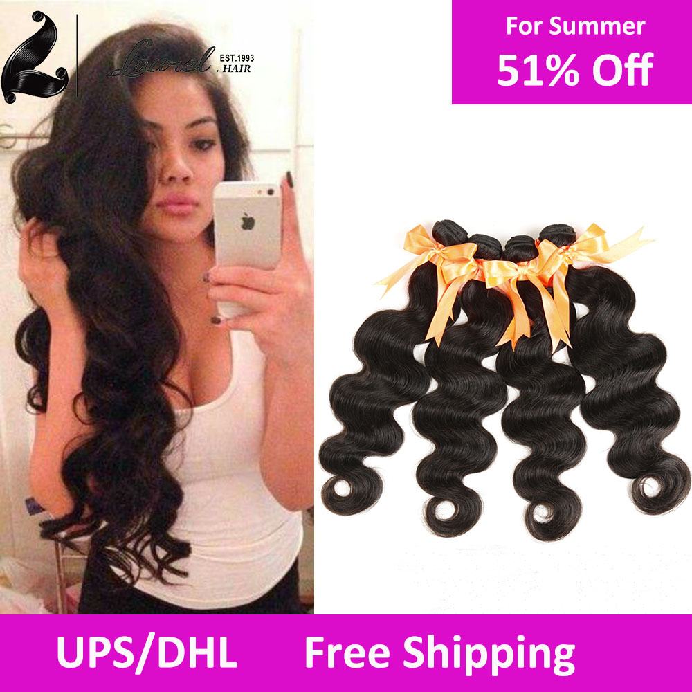 Mink 8A Grade Brazilian Virgin Hair Body Wave 4 Bundles Rosa Hair Products Brizilian Human Hair