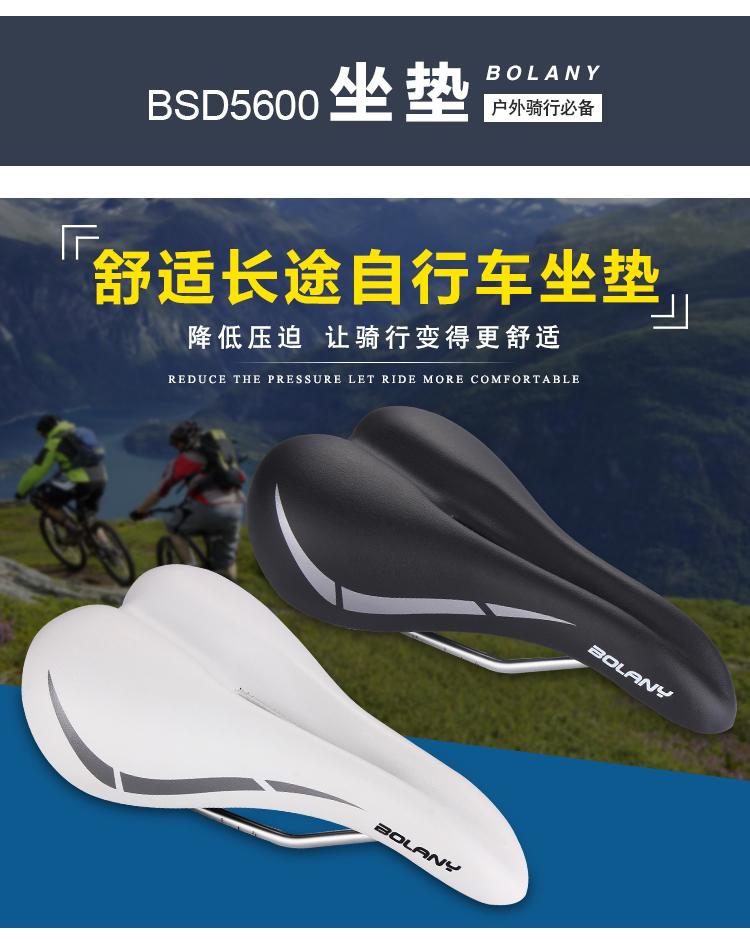 Venta al por mayor bicicleta suspension para asiento-Compre online ...