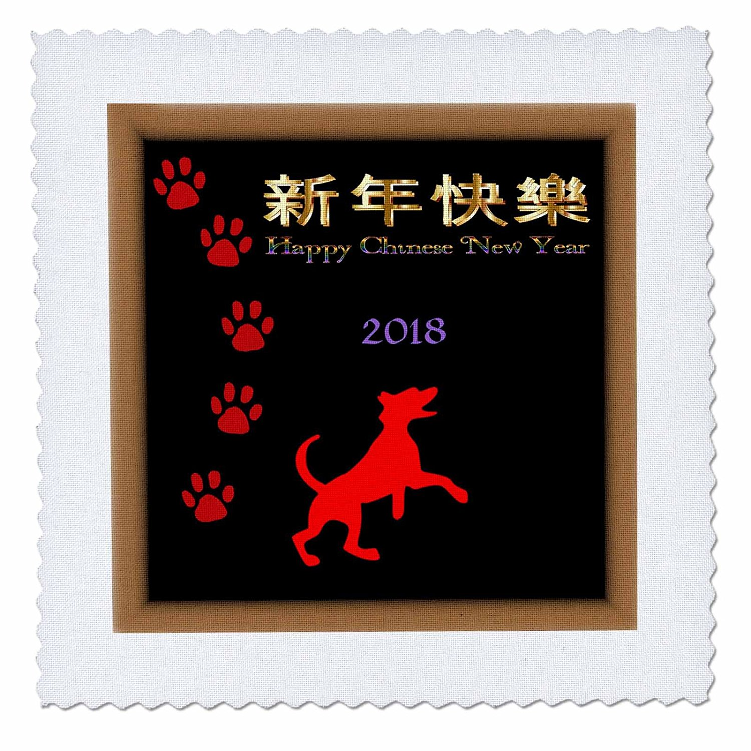 3dRose Chinese New Year - Image of Chinese New Year With Red Dog and Paw Prints On Black - 20x20 inch quilt square (qs_262609_8)