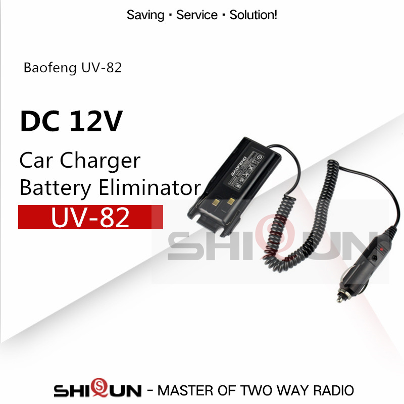 Baofeng UV-82 12V Car Charger Battery Eliminator For Baofeng Walkie Talkie UV-82 UV-82L UV-8 UV-8D UV-89 UV-82HX UV-82TP Radio