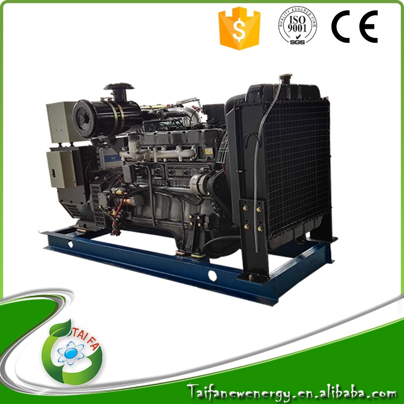 super quiet 20kw biogas generator engine series