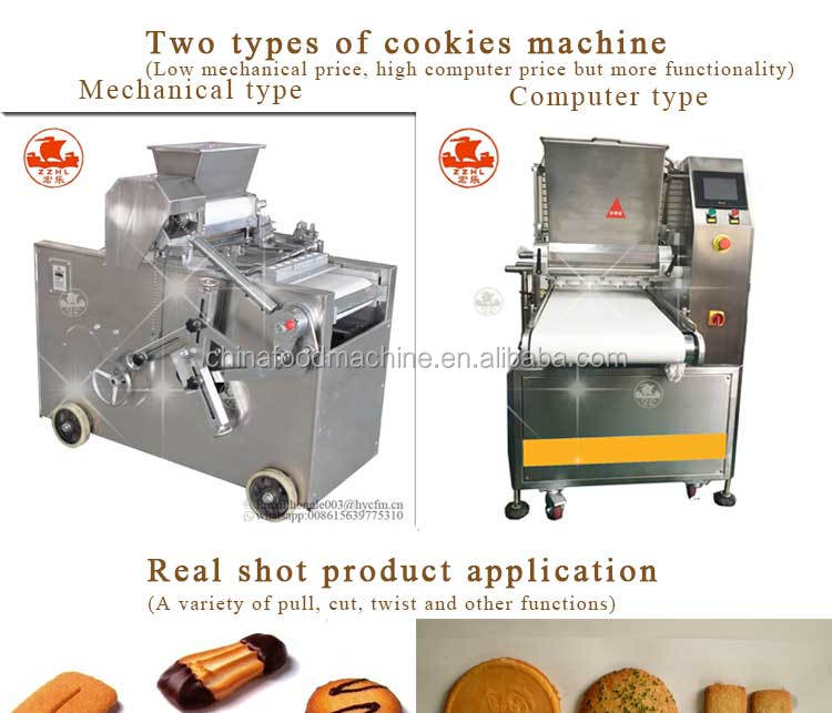 Commercial chocolate chip industrial butter dropping cookie cutting forming press dough ball depositor making machine