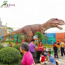 Amusement park equipment animatronic artificial dinosaur for sale