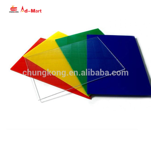 hot sale colorful price acrylic sheets used for engraving , advertisement