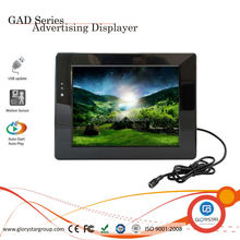 Digital Advertising Display 10 inch LCD Monitor For Shopping Mall/Supermarket