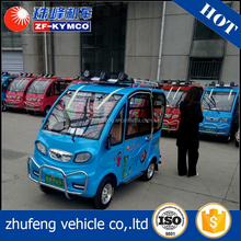 Energy saving china electric cars in pakistan
