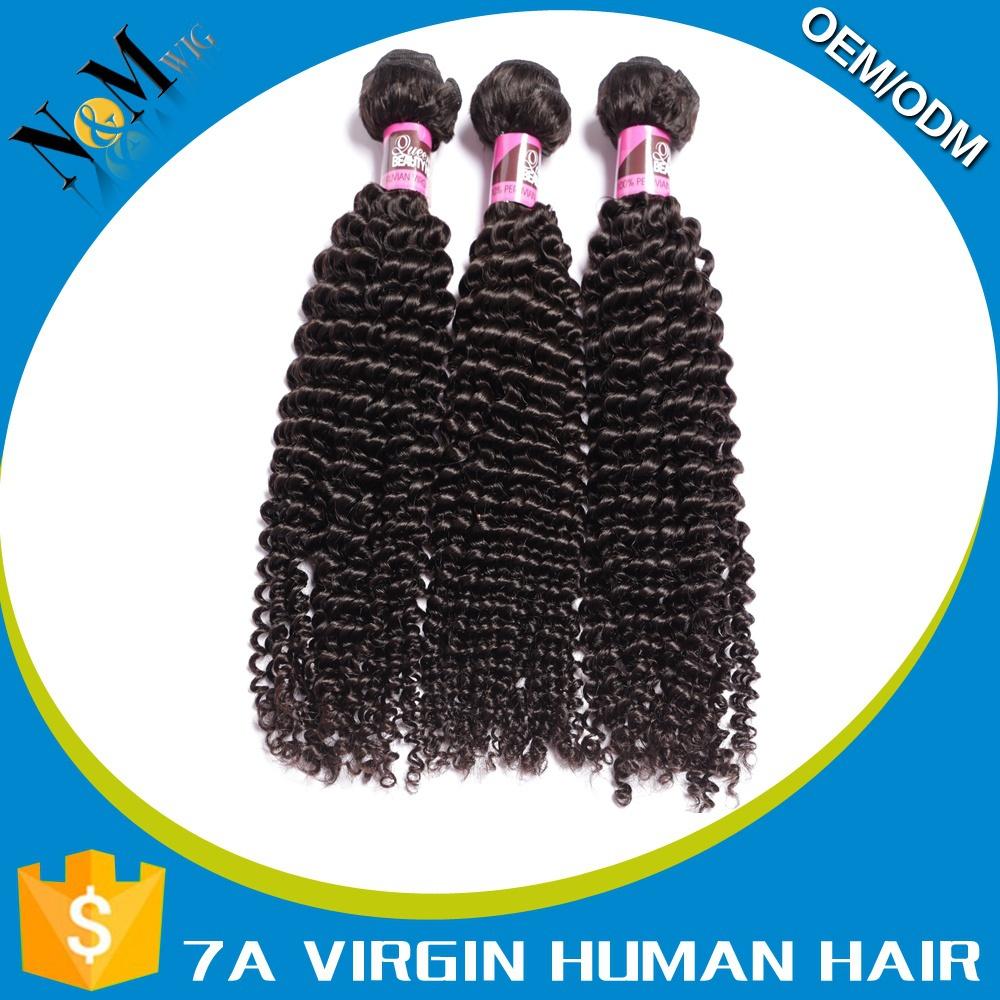 Hair Pussi 58