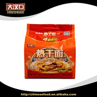 high nutritive value healthy light food vegetable noodles