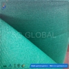 HDPE agricultural farming roof green sun shade net for greenhouse suppliers price
