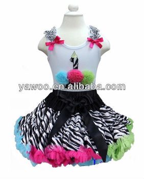 Wholesale Kids Girl 1st Birthday Cupcake Outfit Toddler Zebra Rainbow Petti Dress Suit Top And Petti Dress 2 Pcs Sets Spring