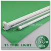 2014 new arrival excellent quality batten T5 fluorescent light fittings