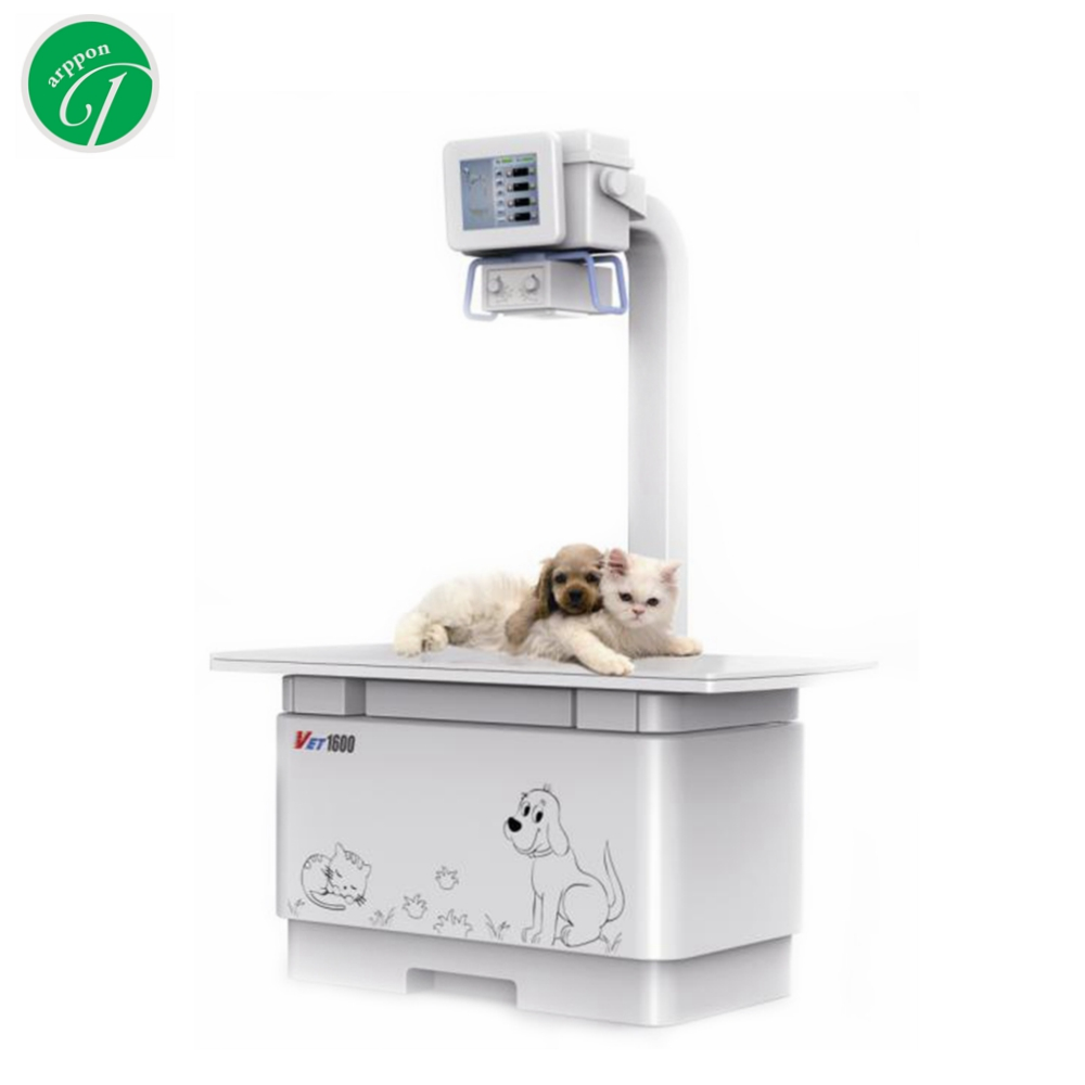 Clinic Vet Veterinary digital radiography x-ray machine x ray system equipment