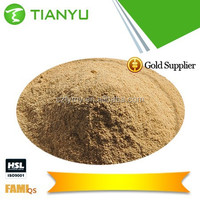 yeast protein powder animal raw material for fish feed