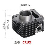 High quality engine parts for yamaha RX100 motorcycle cylinder block