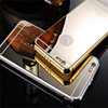 Showkoo series metal aluminum case for iphone 6 /for iphone 6 aluminum phone case
