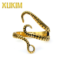 XMR130 Xukim Fashion Jewelry Stainless Steel Gold Silver Gothic Deep Sea Squid Octopus Ring for Men