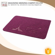 2016 New Fashion Commercial Entrance Floor Mats