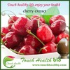 High quality and lowest price 100% natrual Acerola Cherry Powder