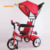 alibaba China Factory hot sale best quality 3 wheel toddlers tricycles push handle