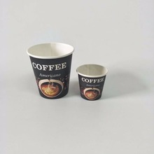 Lebanese Coffee Cups Wholesale Suppliers