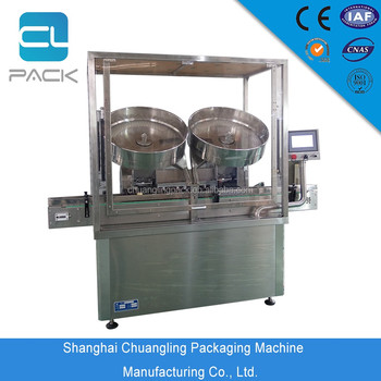 parts counting machine