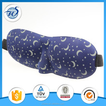 Cosmetic skin care relaxing sleep 3D eye mask
