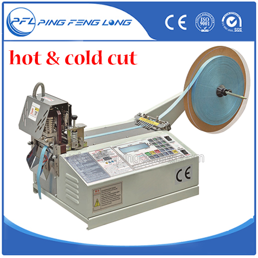 PFL-990 High speed automatic plastic tube cutting machine