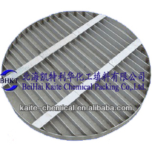 Packing support plate/ Packing support grid