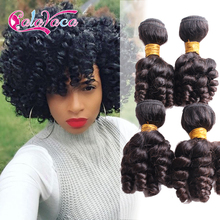 Funmi Hair 4 Bundles Natural Omber Black Unprocessed Human Remy Hair Short Curly Weave Brazilian Virgin Hair Extensions 200g/lot