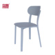 hot selling new design cheap whole plastic dining room chair