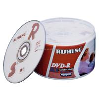 RISHENG vinyl records 4.7gb Capacity 120min Blank Dvd-r for dvd movies/blank cd dvd