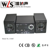 Technics mini home theater system with dvd player MHF-333BT with Independent Treble and Bass Adjustement, FM function