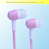 2014 new stylish in ear earphone for samsung galaxy s2 earphone original