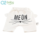 Cheap price cute black high quality baby clothes 1916