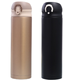Blank Sublimation Stainless Steel Vacuum flask Double Wall Insulated travel mug