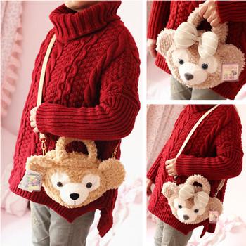 a3ac6e6b7668 Candice Guo! Cute Cartoon Plush Toy Handbag Couple Duffy Bear Shelliemay  Bear Crossbody Bag Lover Birthday Gift 1pc - Buy High Quality Candice ...