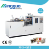 fully automatic coffee machine/paper cup machine