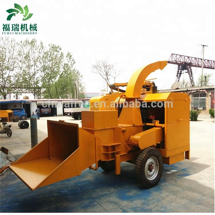 New inventions wood chipper mulch machine for sale/used small wood chipper/large wood chipper