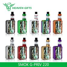 2017 Best Selling 5ml 220W SMOK G-PRIV 220 Kit E-Cigarette