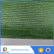 HDPE agriculture sun shade net cloth for greenhouse with competitive price