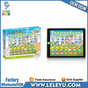 Pad For Kid Children Learning English Early Educational Computer Mini Tablet Teach Toy Learning Machine Toys