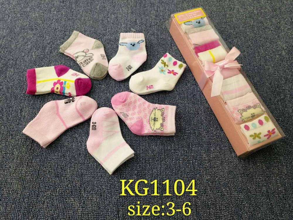 2017 baby gift box socks factory socks factory wholesale a box of 7 pairs of socks