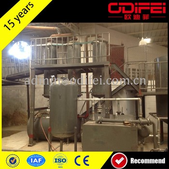 Plastic by scientific process fuel oil refinery equipment good performance transformer oil purifier with low price