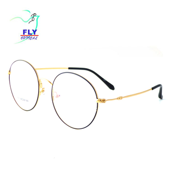 Ultra Memory Metal Eye Glasses Frame Big Round Latest Reading ...