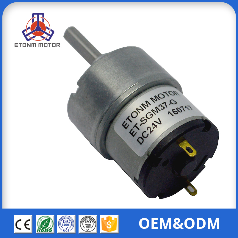 ET-SGM37-G 100rpm 6v spur gear bbq motor for soap dispenser and Hygienic Toilet Seat