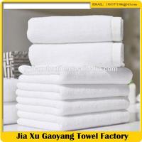 100% of the luxury white cotton thick and big hotel bath towel
