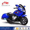 Rechargeable battery bike children mini motorcycle / Ride on toy cheap electric motorcycle / kids electric motorcycle