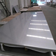 430 304 304L 316L 201 310s 321 316 4x8 stainless steel sheet metal prices