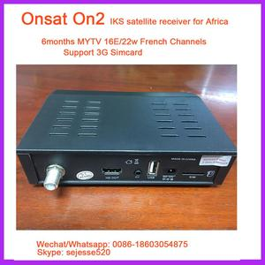 Iks Satellite Receiver Wholesale, Iks Satellite Suppliers